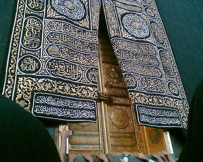 Photo of Pesan Imam Masjidil Haram Untuk Umat Islam Seluruh Dunia